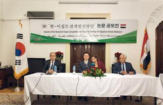 سفير كوريا الجنوبية: الطلبة المصريون قدموا 51 فكرة لتعميق علاقات الصداقة مع القاهرة