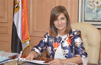 """وزيرة الهجرة تشارك في مؤتمر """"نساء على خطوط المواجهة 2019"""" ببيروت"""