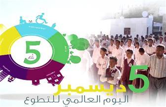 هيئة الهلال الأحمر السعودي تحتفي باليوم العالمي للتطوع في جميع مناطق المملكة