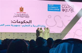 وزير التعليم يفوز بجائزة تحدى الأمية عن فئة الحكومات خلال انعقاد قمة المعرفة 2018 بدبي| صور