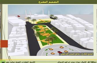 تعرف على مخطط تطوير 31 ميدانا في أنحاء مصر