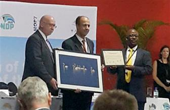 """مصر تتسلم رسميا الجائزة الدولية لاتفاقية """"الإيوا"""""""