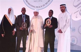 عبدالله بن زايد يفتتح منتدى تعزيز السلم.. ويكرم الفائزين بجائزة الحسن الدولية | صور