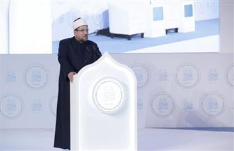 نص كلمة الدكتور محمد مختار جمعة وزير الأوقاف في منتدى تعزيز السلم بأبوظبي