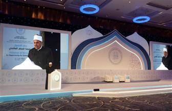 المحرصاوي في افتتاح منتدى تعزيز السلم: الأزهر يسعى لترسيخ ثقافة الحوار والعيش المشترك