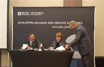 مذكرة تفاهم بين اتحاد الصناعات المصرية والمجلس الثقافي البريطاني في مجالات تنمية الاقتصاد الإبداعي   صور