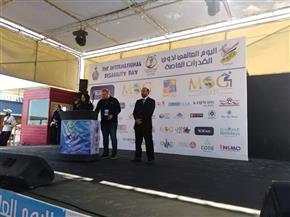 محافظ البحر الأحمر يشارك في احتفال اليوم العالمي لذوي القدرات الخاصة بالغردقة | صور