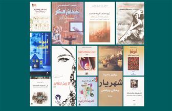 جائزة زايد تعلن القائمة الطويلة للمؤلف الشاب.. وصعود رضوى زكي ومرسي من مصر