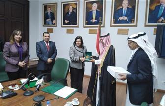 توقيع اتفاقية تعاون بين وزارتي الزراعة المصرية والسعودية في مجال الخدمات البيطرية