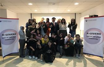 """مدير """"الثقافي الكوري"""": سنقدم ألوان متنوعة من الثقافة الكورية خلال 2019"""
