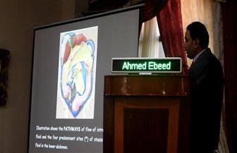 ختام فعاليات المؤتمر العلمي الثالث لجراحات الأورام بكفرالشيخ   صور