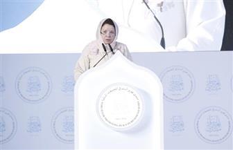 سفيرةالمغرب لدى الفاتيكان: لا مستقبل لنا في بناء الفرد والأمة إلا في حالة السلم المجتمعي