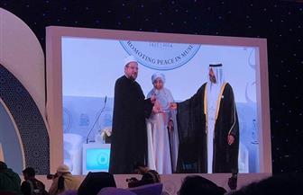 تكريم مفتي الجمهورية ووزير الأوقاف في ختام منتدى تعزيز السلم في أبو ظبي | صور