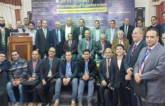 مؤتمر علمي بكفرالشيخ يوصي بفحص الثدي للسيدات تحت سن الأربعين مرة سنويا |صور