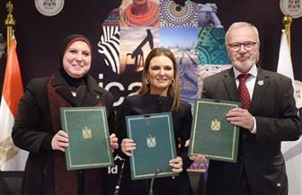 سحر نصر تشهد توقيع منحة لبرنامج التنمية المجتمعية بقيمة 15 مليون يورو | صور