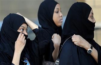لأول مرة.. موظفات يبدأن العمل في وزارة العدل السعودية