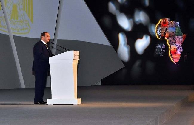 الرئيس السيسي:  منتدى إفريقيا  يؤكد اهتمام مصر بمصالح القارة -