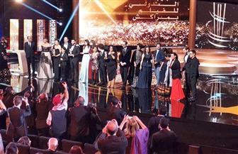 ختام مهرجان مراكش الدولي للفيلم.. تميز وإبهار وتنظيم | صور