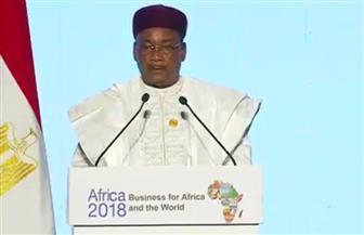 رئيس النيجر: منتدى إفريقيا 2018 فرصة لتحقيق التكامل بين دول القارة