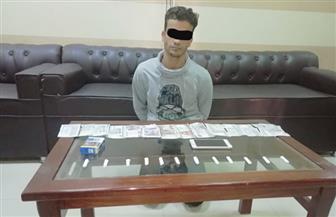 ضبط 8 أشخاص بحوزتهم أسلحة ومواد مخدرة بكفر الشيخ | صور