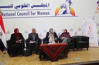 دعم المرأة المعيلة والتمكين الاقتصادي.. محور ندوة القومي للمرأة ضمن حملة الـ 16 يوما | صور