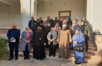 مؤتمر بكفرالشيخ لمناهضة العنف ضد المرأة | صور