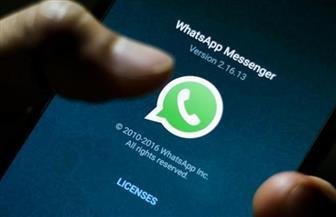 واتساب تقيد إعادة توجيه الرسائل لإبطاء انتشار معلومات مزيفة حول كورونا