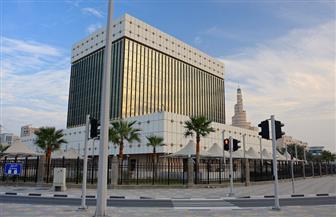 مركزي قطر يبيع أذون خزانة بقيمة 1.15 مليار ريال مع استئناف العطاءات