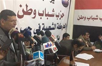 بدء مؤتمر الأحزاب للإعلان عن رفضهم مقاطعة الانتخابات الرئاسية | صور