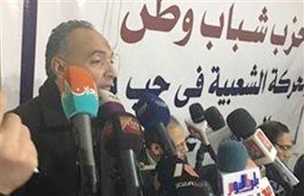 رئيس حزب الأحرار الاشتراكيين: حملة مدبرة في السياسة لاستغلالها أمام العالم ضد مصر