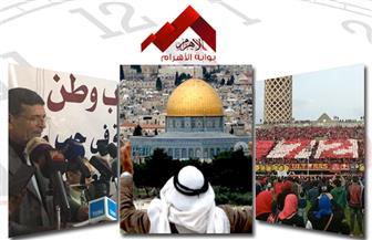 تحركات عربية بشأن القدس.. خريطة إعادة إعمار العراق ..ذكرى شهداء بورسعيد.. انتشال 3 جثث لصيادين بنشرة السادسة