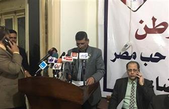 الأحزاب الرافضة لمقاطعة الانتخابات تناشد المصريين تفويت الفرصة على المتربصين بمصر | صور