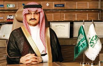 """الوليد بن طلال يبيع فنادق """"موفنبيك"""""""