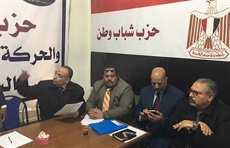 الأحزاب الرافضة لمقاطعة الانتخابات تطالب بمحاكمة عاجلة لصباحي وأبو الفتوح وحمزة | صور