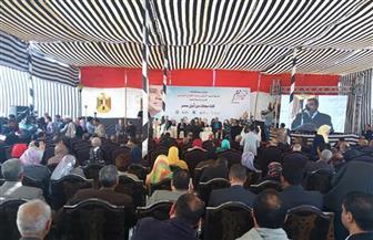 """بدء مؤتمر """"دعم الرئيس السيسي"""" في قنا"""