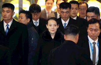 """مأدبة غداء لشقيقة زعيم """"كوريا الشمالية"""" على شرف رئيس """"الجنوبية"""" في سول"""