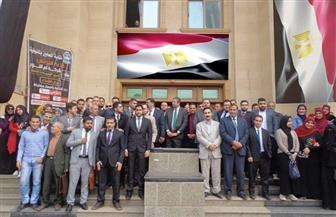 """""""محامين المنوفية"""" تنظم وقفة لمساندة الدولة في حربها ضد الإرهاب   صور"""