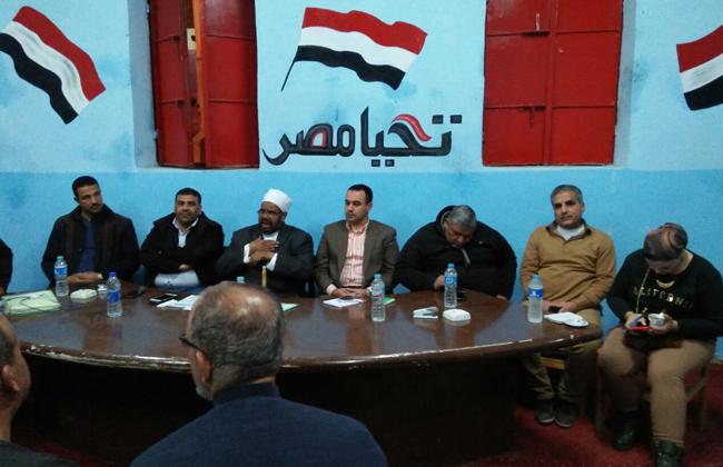 بدء الاجتماعات التحضيرية لـ من أجل مصر .. وأول مؤتمر لدعم الرئيس السيسي مارس المقبل بأنشاص   صور -