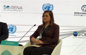 وزيرة التخطيط أمام القمة العالمية للحكومات: ارتفاع نسبة الشباب يعزز التنمية في مصر