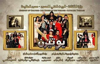 """شادي سرور يفتتح العرض المسرحي """"يوتيرن"""" الجمعة المقبل"""