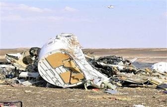 العثور على حطام حاملة طائرات أمريكية فقدت في الحرب العالمية الثانية