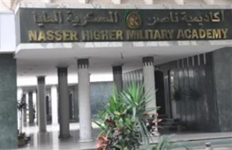 مدير أكاديمية ناصر العسكرية يؤكد أهمية المواجهة الشاملة للتطرف والإرهاب