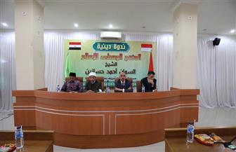سفير مصر بإندونيسيا يلقي محاضرة عن مفهوم الوسطية في المنظور الإسلامي   صور