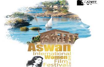 """لجان مشاهدة أفلام مهرجان """"أسوان الدولي لأفلام المرأة"""" من النساء فقط"""