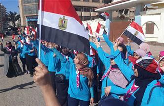 """مسيرة """"فى حب مصر"""" تنطلق من بورسعيد بمشاركة 120 من الفتيات الجوالات بـ18 محافظة"""
