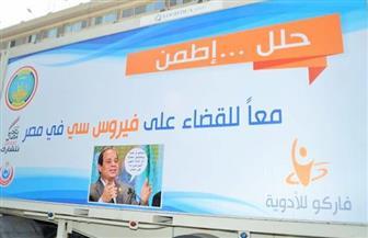 """الدولة تقهر فيروس """"سي"""" بالقوافل.. وآلاف المصريين يتخلصون من المرض اللعين"""