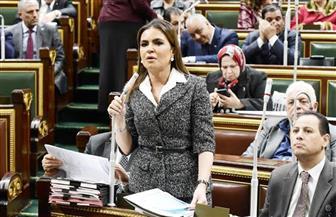 """وزيرة الاستثمار: تعديلات """"قانون سوق المال"""" لإتاحة أدوات مالية حديثة تمكن مصر من التنافسية عالميا"""