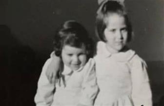 شاهد صورة نادرة للشقيقتين بوسي ونورا