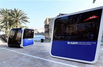 """تجربة أول """"وحدات للنقل المواصلات ذاتية القيادة"""" بالعالم في دبي"""