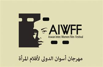 مهرجان أسوان يصدر التقرير السنوي الثاني عن صورة المرأة في السينما العربية